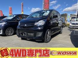 三菱 eKワゴン 660 M 4WD 車検整備付き 走行距離22900km