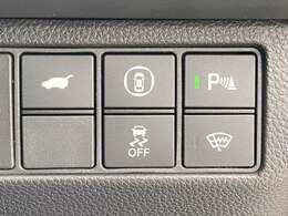ホンダセンシング設定車♪『精度の高い検知能力で、車輌進行方向の状況を認識。ドライバーの意思と車両の状態を踏まえた適切な運転操作を判断し、多彩な機能で、より快適で安心なドライブをサポートします☆』
