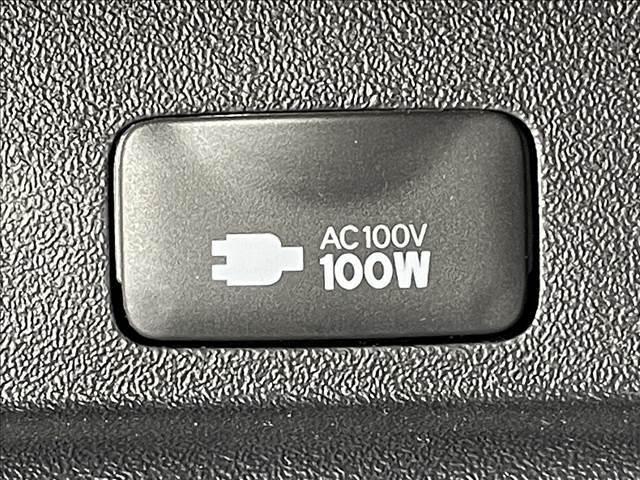 AC100V電源が装備されております!0568-37-4092までお問合せ下さい♪