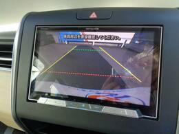 カロッツェリア サイバーナビ 8型のクリアーな画面に映し出されるバックカメラ画像は視認性もよく後方確認も安心ですね☆
