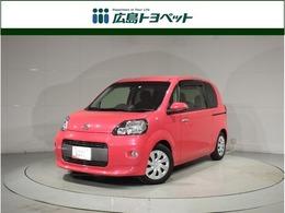 トヨタ ポルテ 1.5 G セーフティセンス