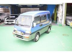 スバル ドミンゴ の中古車 1.2 GV-R 4WD 広島県三原市 129.0万円