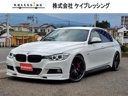 BMW 3シリーズ 320i Mスポーツ G25RAYS20インチ KWversion3車高調 PIVOT