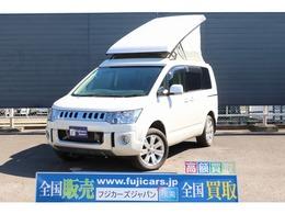 三菱 デリカD:5 キャンピング Dパワー ポップアップ DT 4WD