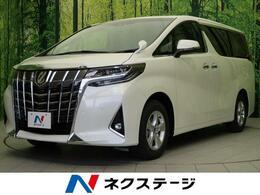 トヨタ アルファード 2.5 X 登録済未使用車 両側電動スライド