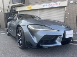 トヨタ スープラ 3.0 RZ 登録済未使用車