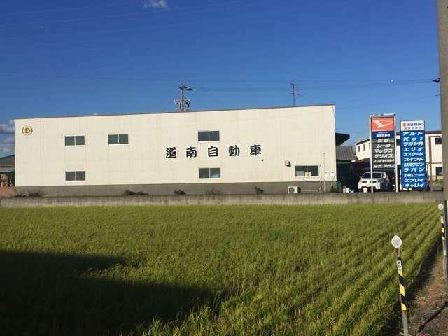 Bプラン画像:当社自社工場です。しっかりとした整備、点検、お車のボディ磨き等行っております。