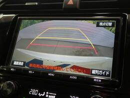●便利な【バックモニター】で安全確認もできます。駐車が苦手な方にもオススメな便利機能です。