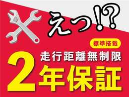 創業28年!!チャンスグループ千葉、茨城12店舗展開中です☆043-308-4433 お問い合わせお待ちしております。