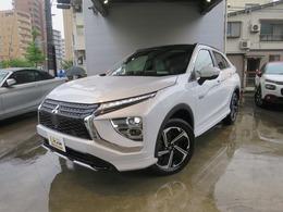 三菱 エクリプスクロス PHEV 2.4 P 4WD サンルーフLグレー革シート登録済未使用車