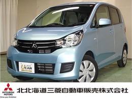 三菱 eKワゴン 660 M 4WD ナビ Bカメラ ETC シートヒーター