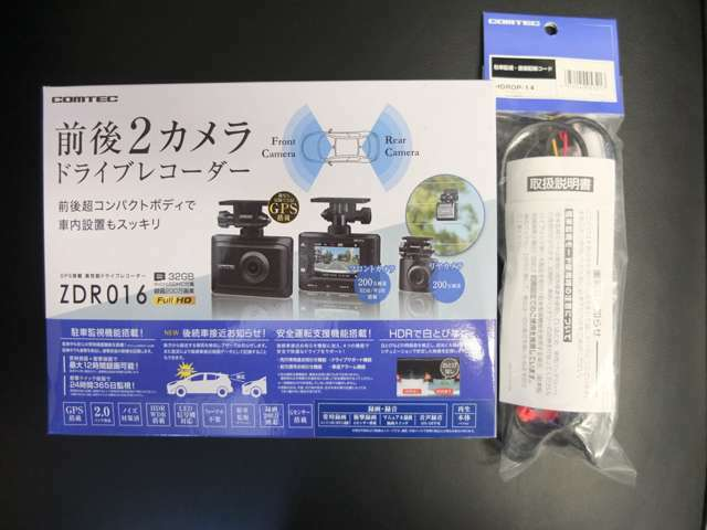 Bプラン画像:コムテック製ドライブレコーダー取付プラン!前後各カメラ200万画素の人気グレード!!直接配線KITでの取付で配線スッキリです。詳しくはスタッフまで!!
