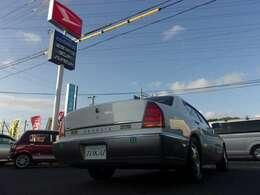 【車でお越しの場合】国道23号線の有松インターで下車して南に向かい2つ目の信号をこえて、すぐ右側にございます。カーセンサーの旗とダイハツのカンバンが目印です!