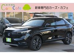 ホンダ ヴェゼル の中古車 1.5 e:HEV Z 兵庫県姫路市 297.0万円
