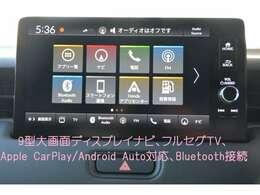 Apple CarPlay/Android Auto対応なので、スマホをディスプレイと連携!音楽再生、マップ表示とルート案内、メッセージの作成、読み上げ、送受信などスマホアプリを大画面で操作できます♪