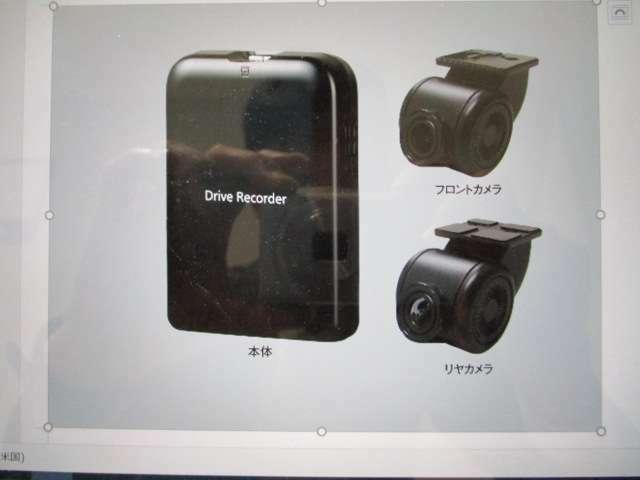 Bプラン画像:前後ドライブレコーダー(ナビ画面対応)