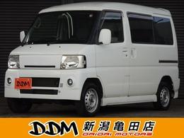 三菱 タウンボックス 660 LX ハイルーフ 4WD キーレス/フルフラットシート