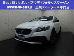 ボルボ V40クロスカントリー T4 AWDセーフティpkg 2014モデル/黒革/純ナビ/スマート/1オナ/保