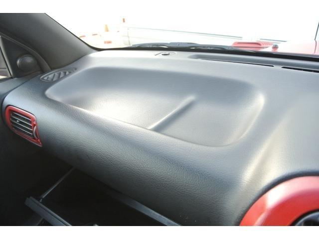 平成2年のお車ですがダッシュボードも割れやネチリなどもなく良い状態を保っています。