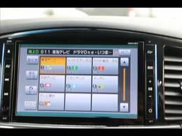 純正8型SDナビを装備。フルセグTV、ブルートゥース接続、DVD再生可能、音楽の録音も可能です。