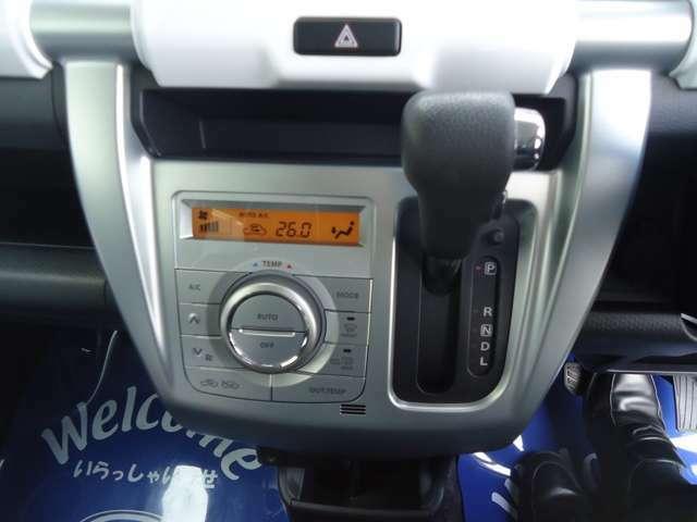 オートエアコン、温度を、自動設定、運転に集中でき安心ですね。