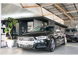アウディ S3セダン 2.0 4WD ワンオーナー マグネティックライド