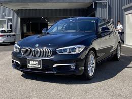 BMW 1シリーズ 118i スタイル スペアキー有 定期点検記録簿付