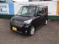 日産 デイズルークス の中古車 660 ハイウェイスターX 4WD 北海道芦別市 119.6万円