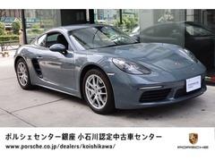 ポルシェ 718ケイマン の中古車 PDK 東京都文京区 668.0万円