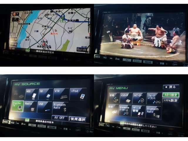 マツダ純正HDDナビ 地上デジタルテレビ DVDビデオ Bluetooth ETC