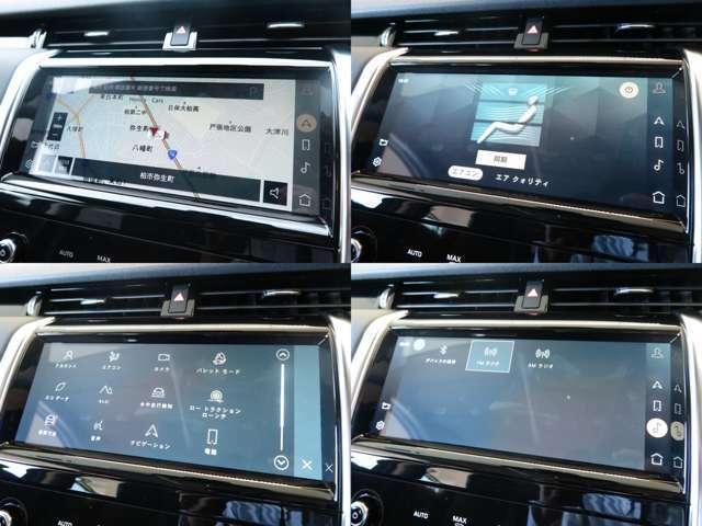 2021年モデルより展開された新システム「Pivi Pro」は操作性が格段に向上。車輌制御システムもさらに充実。3Dサラウンドカメラシステムには驚かれることでしょう!