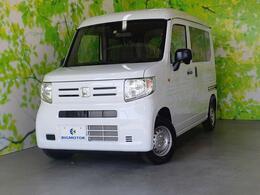ホンダ N-VAN 660 G ホンダセンシング