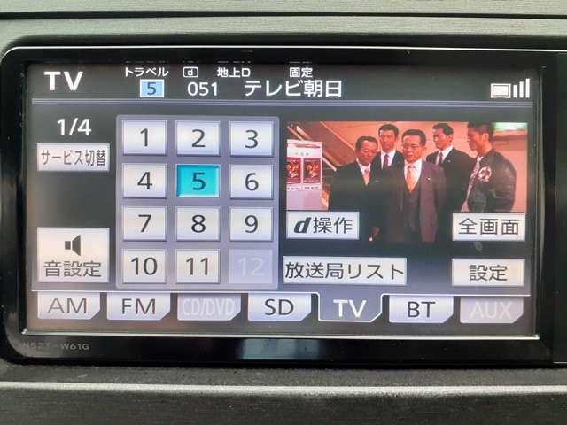Bluetooth対応♪地デジもフルセグで映ります♪休憩時にテレビが見れるのも嬉しいですね♪アメブロ「オートプラザ西武」*インスタ「AUTOPLAZAS_G」随時更新中♪入庫車情報もコチラ♪