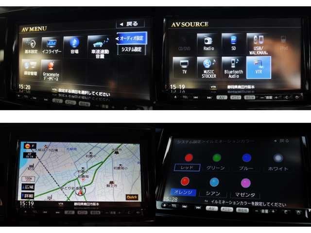 マツダ純正SDナビ 地上デジタルテレビ DVDビデオ Bluetooth ETC