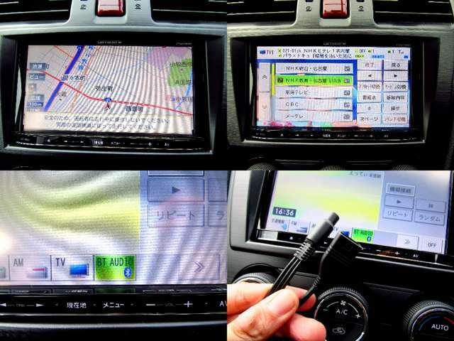 カロッツェリア製メモリーナビを装備。BluetoothオーディオやUSB接続にも対応!
