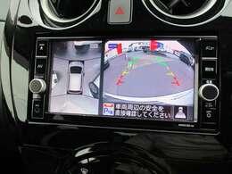CMでお馴染みのアラウンドビューモニターです!上空から貴方のお車をモニタニングしている様に車両の周りの安全確認が出来ます!