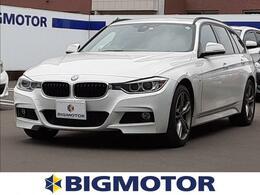 BMW 3シリーズツーリング 320i xドライブ Mスポーツ 4WD 修復歴無