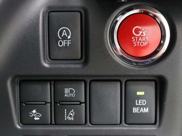 「衝突回避支援・夜間視界支援・車線逸脱防止支援」等、最新の安全装備!車両前方のセンサーがあなたの運転をサポートしてくれます♪