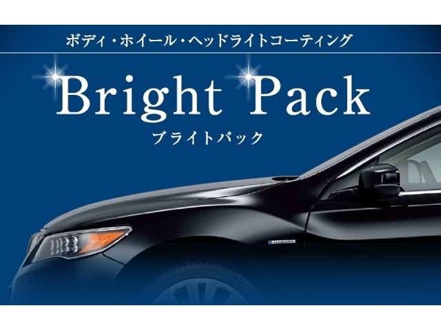 3つのコーティングが付いてくる『ブライトパック』を付けられます!ボディ・ホイール・ヘッドライトのコーティングでお車をピカピカに☆車のメンテナンスに手間暇かけたくない方におすすめです!