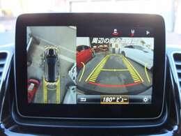 純正ナビゲーション装備車です。アラウンドビューモニター付きでバック時にも安心です。フルセグTV/Bluetoothオーディオ&電話通話機能/DVD再生やその他のメディアも再生可能です!!