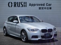 BMW 1シリーズ M135i パーキングサポートP ナビ ユーザー買取