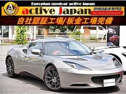 ロータス エヴォーラ 2プラス2シーター スポーツ&プレミアム エルシーアイD車
