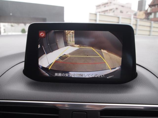 バックカメラで駐車時もしっかりサポート!