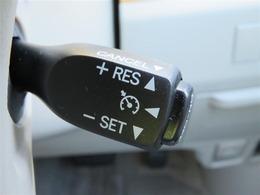 一歩先を進んだラグジュアリー性を求めているお客様にオススメのクルーズコントロール。速度設定をすればあとは乗っているだけ♪高速の運転などには重宝する機能です。燃費も向上する、ナイスな装備です。