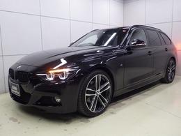 BMW 3シリーズツーリング 318i Mスポーツ エディション シャドー 正規認定中古車