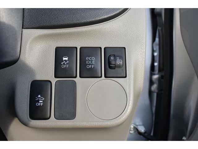 クルマが停車すると自動的にエンジンを停止し、無駄な燃料消費や排ガスを抑えるアイドリングストップシステム。