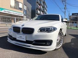 BMWアルピナ D5 ターボ リムジン サンルーフ LEDライト ベージュ革 20AW