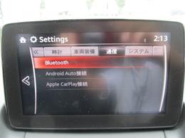 ■Android AutoやApple CarPlayが使用できます。
