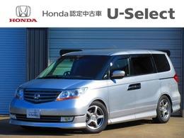 ホンダ エリシオン 3.5 プレステージ SG 4WD