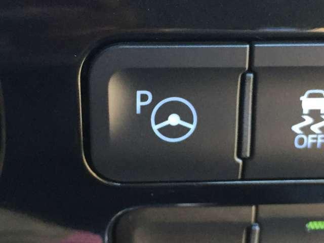 駐車を自動支援。インテリジェントパーキングアシスト。